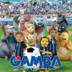 gambagamba_1_poster_large