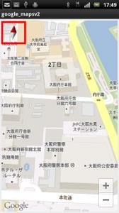 gmap_androidapiv2-15