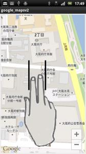 gmap_androidapiv2-16