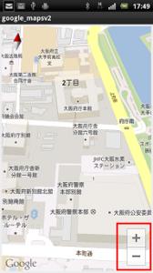 gmap_androidapiv2-17