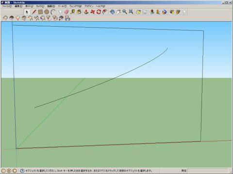 Google_sketchup-tech-Curved-Surface-4
