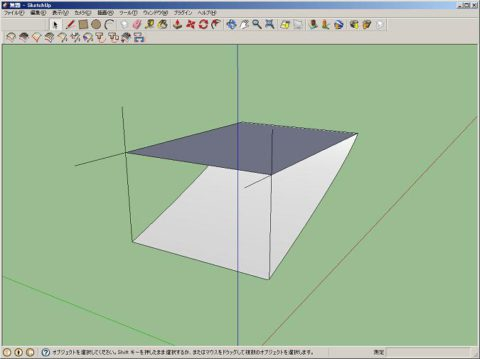 Google_sketchup-tech-Curved-Surface-10