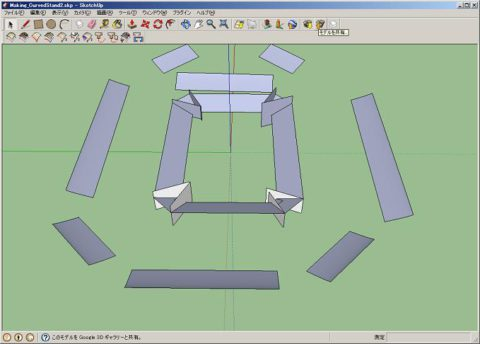 Google_sketchup-index_makingStadium-25