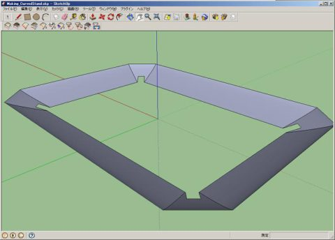 Google_sketchup-index_makingStadium-26