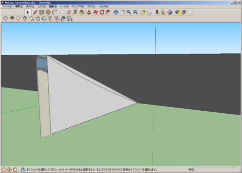 Google_sketchup-index_makingStadium-22