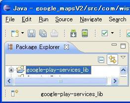 gmap_androidapiv2-5