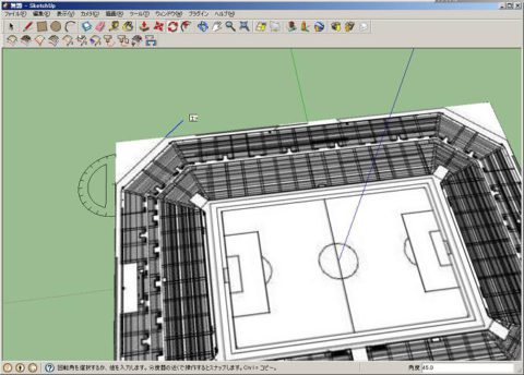 Google_sketchup-index_makingStadium-5
