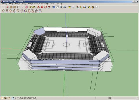 Google_sketchup-index_makingStadium-15
