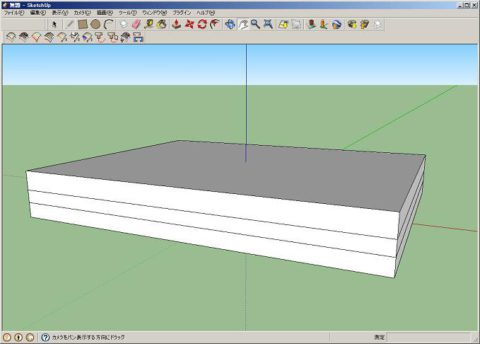 Google_sketchup-index_makingStadium-12