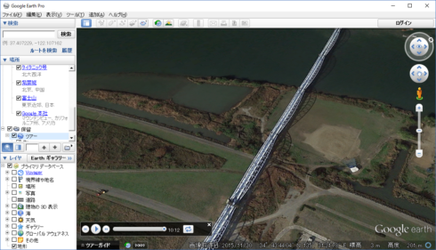 googleearth-tour-kml-2