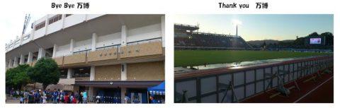 Google_sketchup-stadium-2