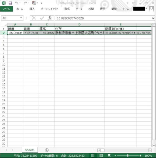 vba-map-excel4-1