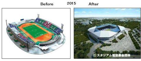 Google_sketchup-stadium-1