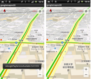 gmap_androidapiv2II-5