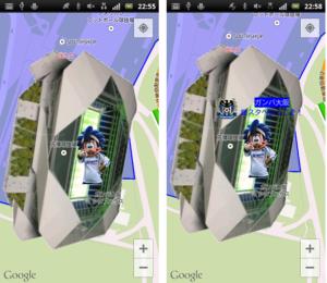 gmap_androidapiv2II_memo2-11