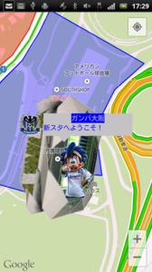 gmap_androidapiv2II_memo2-12