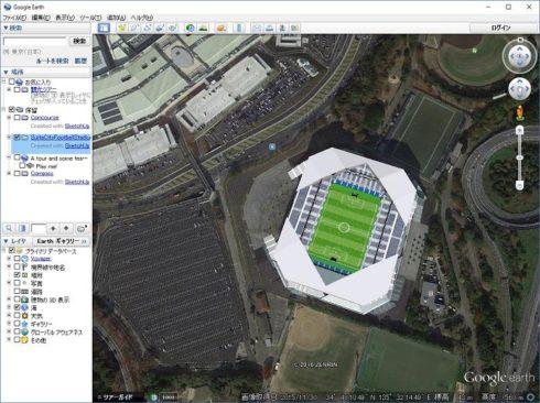 Google_sketchup-index_earthstadium-1