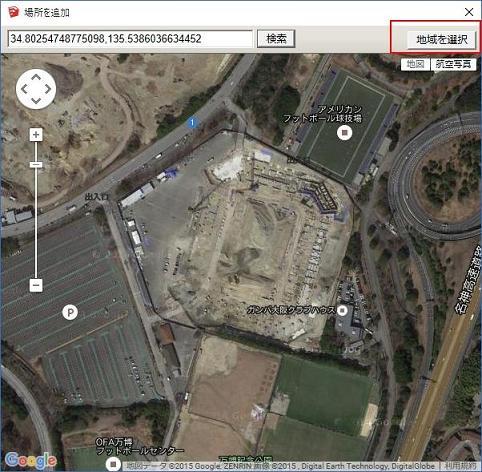 sketchup-maps-kmz-3
