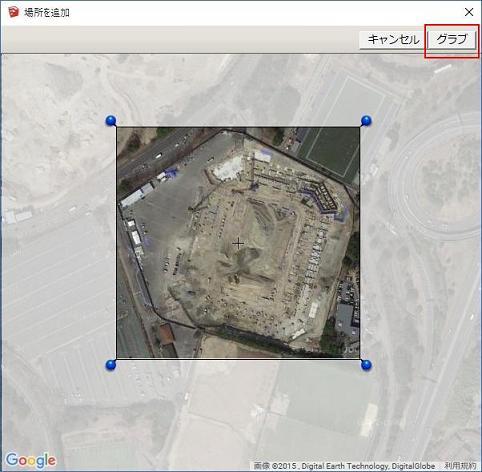 sketchup-maps-kmz-4