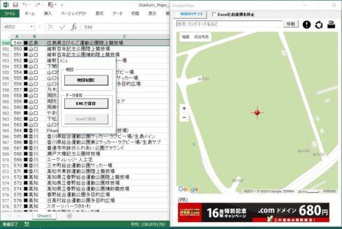 maps_bingo-1