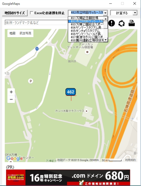 maps_osaka-2