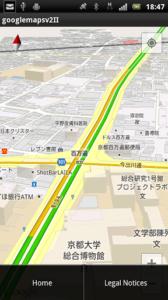 gmap_androidapiv2II-7