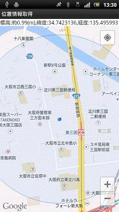Google Maps Android API V2