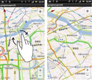 gmap_androidapiv2II-9