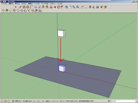 Google_sketchup-tech-plugins-5