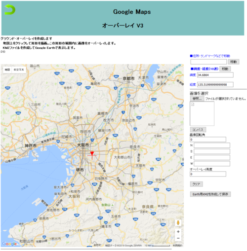maps-overlay-1
