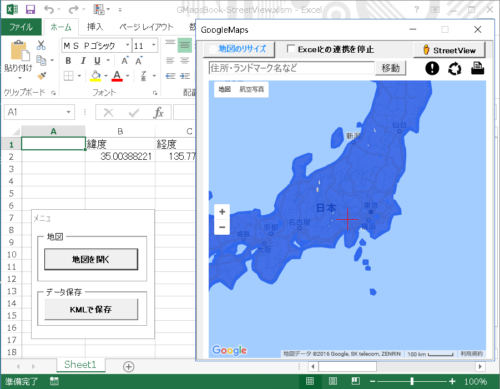maps-streetview-1