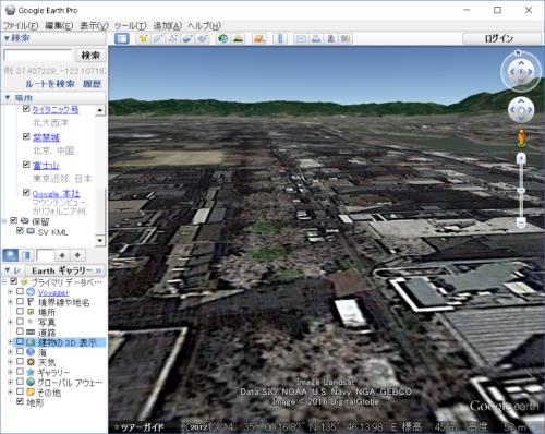 maps-streetview-3