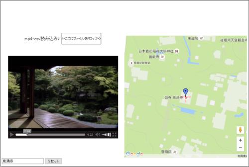 go-kyoto-3