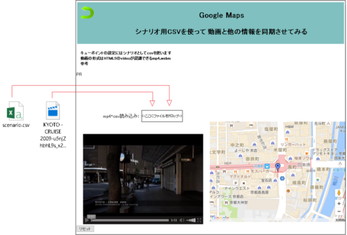 movie-map-kyoto-2