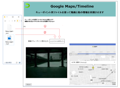 movie-timemap-21