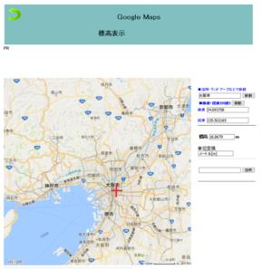 Google Maps 標高表示 – FRONT